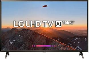 Deals | Get Exciting Deals and Offers on LG Television - B